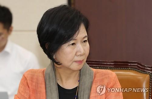 손혜원 父 독립유공자 특혜 무혐의... 정무위 파행 지속