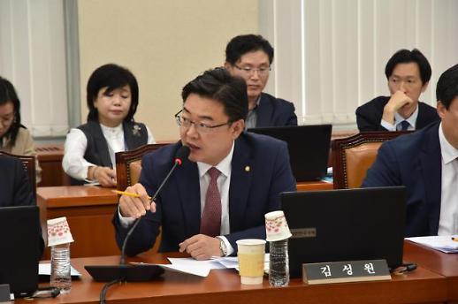 비서 음주운전 김성원 의원, 교통사고로 병원행