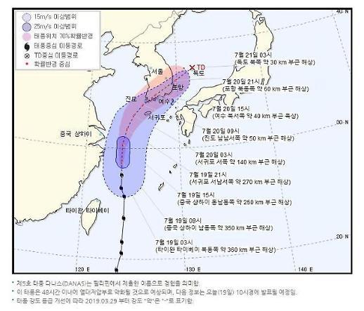 2019년 태풍 다나스 경로는? 오늘(19일) 제주 상륙…여수·포항도 영향권