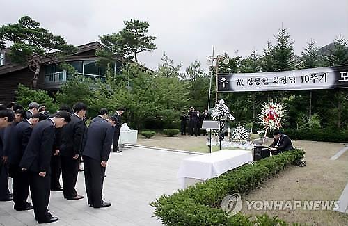 현대아산, 정몽헌 회장 16주기 금강산 추모행사 무산…北 사정 이유