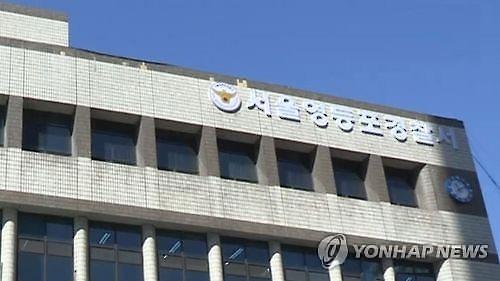 """30대남성 롯데제과서 투신소동…""""정부 비판에 부당해고"""" 주장"""