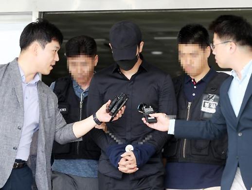 [포토] 도심서 음란행위 혐의…정병국 영장실질심사