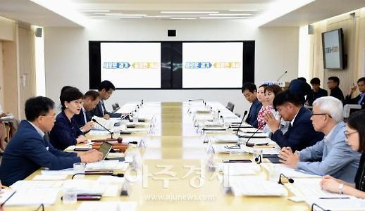경기도 지역균형발전위원회  북부청사 개최