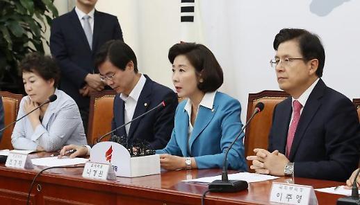 한국당, 공천룰 검토 시동…징계는 감점·청년 신인은 가점