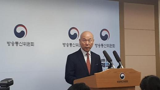 이효성 방통위원장 사의 표명 후 '이원화된 방송통신 정책' 쓴소리