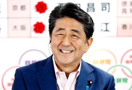[7월22일 석간칼럼 핵심요약]선거 이겨 활짝 웃는 아베, 다음 목표는 한국?