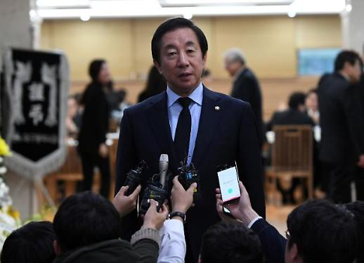 'KT 딸 채용비리' 김성태 의원, 뇌물수수 혐의로 불구속기소