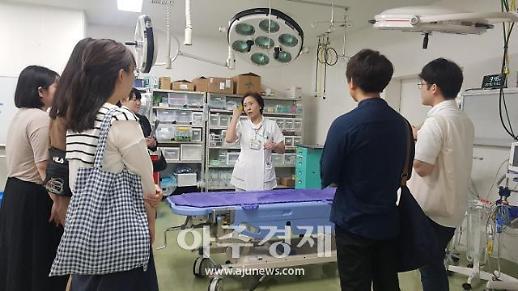 경복대 간호대학, 일본 의료그룹 국제간호임상실습
