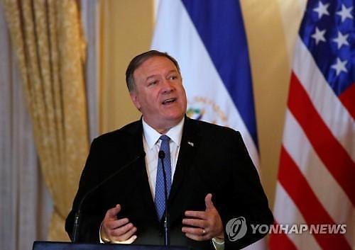 폼페이오 북한, 비핵화 결정하면 트럼프가 체제 보장 약속…실무협상 시작하자
