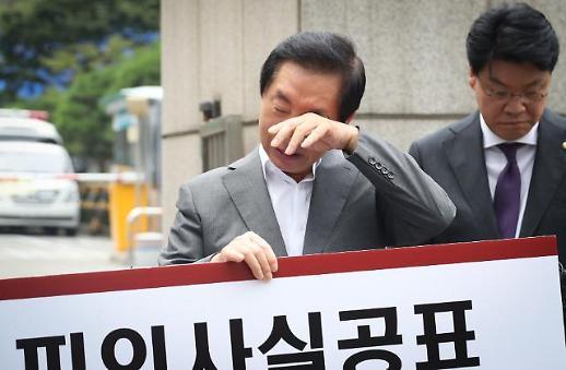 딸 KT 부정채용 김성태....검찰 논리 궤변 그 자체