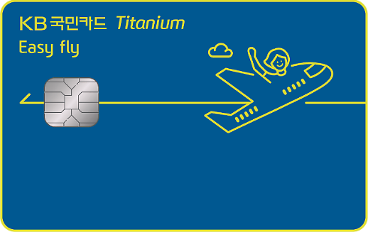 국민카드, LCC항공권 할인 티타늄 카드 선봬