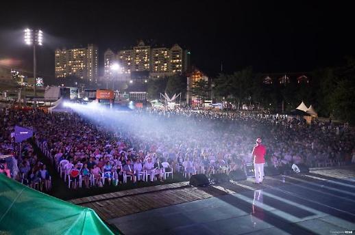 용평리조트, 2019 평창 발왕산 축제 진행