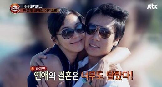 이상민 사기 혐의 허무맹랑…이혜영 사건과 다른 점은?