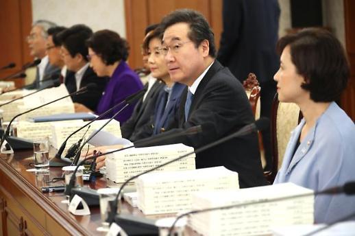 강원·부산·전남 등 7곳 규제자유특구 지정…여의도 면적 50배 크기
