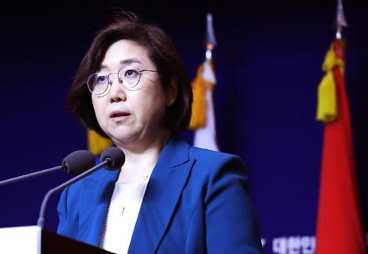 [7월24일 석간칼럼 핵심요약] 문화일보·내일신문, 문 정부 외세 대응에 다른 반응