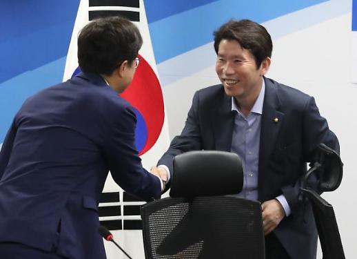 이인영, 北발사체 발사 강력한 유감…긴장 고조 군사적 행동 반대