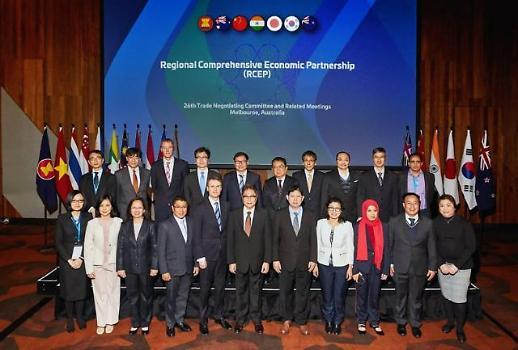 日 수출규제 이후 첫 국제회의…RCEP 협상서 日 부당성 알린다