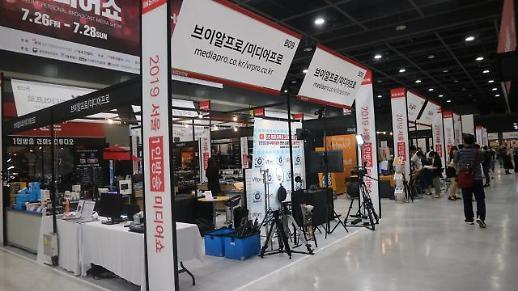 [김호이의 사람들] 크리에이터와 장비들의 만남..... 2019 서울 1인방송 미디어쇼 개막