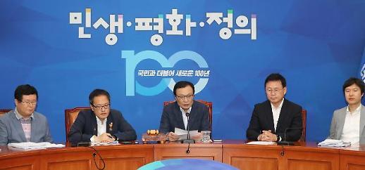 민주, 오는 2월 국민공천 심사제 발족…총선 준비 로드맵 완성