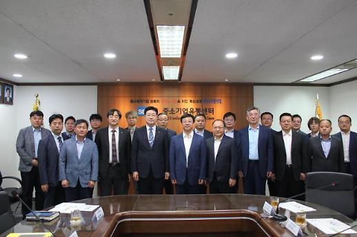 중기유통센터, 중국 웨이하이시 방문단과 판로지원 간담회 개최