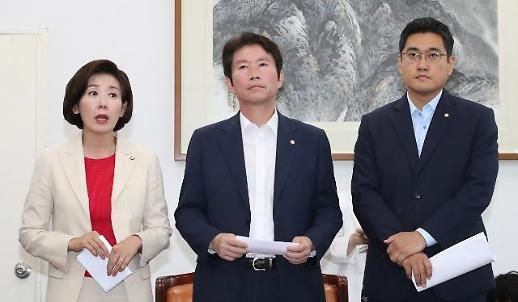 국회, 오늘부터 추경 처리 심사 재개…예결위 조정소위 개최