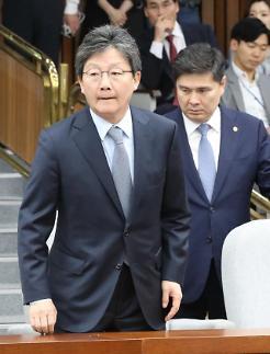바른미래당, 국회 방일대표단 '지상욱→김동철' 교체