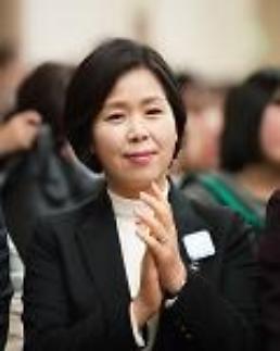 """양향자, 인재개발원장직 사임…""""전문성 살려 당에 기여할 것"""""""