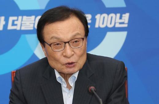 민주, 오늘 남북경협기업 초청 간담회…개성공단·금강산 관광 재개 논의