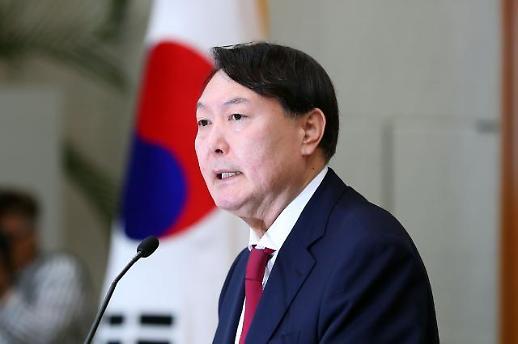 윤석열 대검 참모 7인 오늘부터 업무 돌입