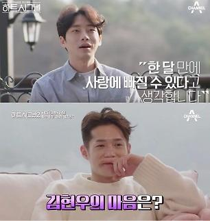 하트시그널 강성욱·김현우 방송 출연 중 성폭행·음주운전…누리꾼 범죄자만…