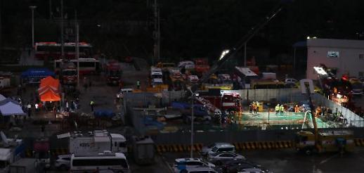 목동 빗물펌프장 수몰로 1명 사망·현대건설 직원 등 2명 실종