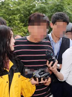"""'윤소하 협박소포' 대학생 진보단체 간부 구속…""""증거인멸 우려"""""""