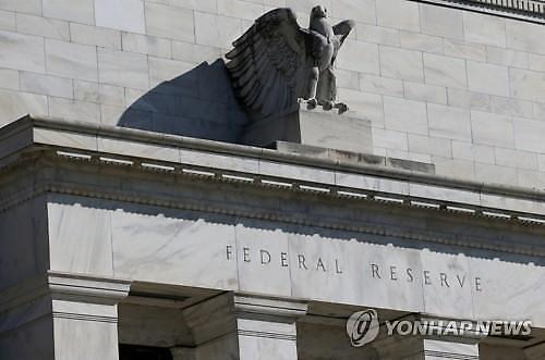 [美금리인하]美FOMC 성명 전문..불확실성 계속