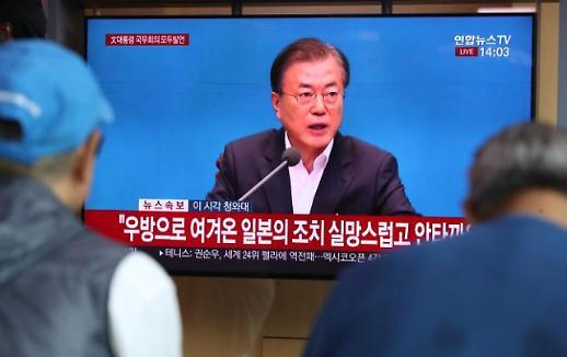 [일본2차경제보복] 홍남기, 오후 4시 일본 경제보복 대응 발표