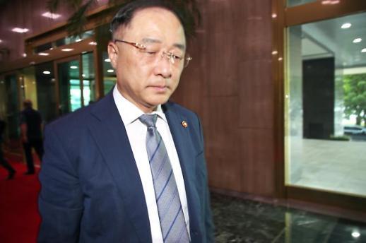<속보>홍남기, 일본정부, 무역보복 조치 즉각 철회하라...아전인수 조치다
