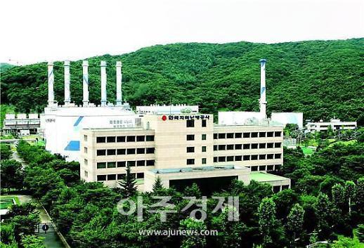 지역난방公, 열병합발전 시설 핵심부품 국산화 추진 가속