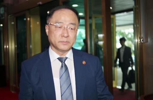 <속보> 홍남기, 자유무역 최대 수혜국 일본, 국제무역질서 크게 훼손