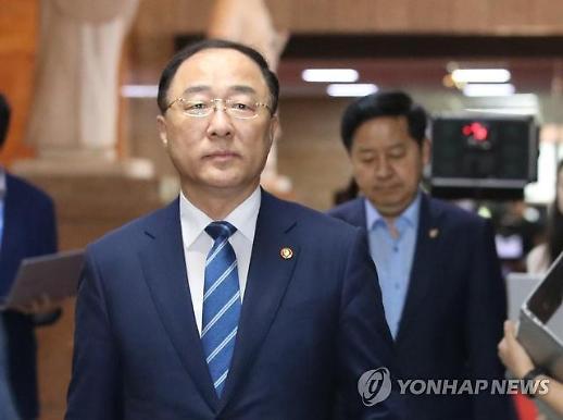 <속보> 홍남기, 일본 화이트리스트 배제 영향 159개 품목...관리품목 지정