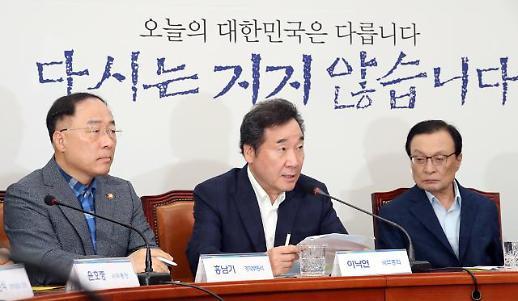 """이낙연 총리 """"일본, 무모하고 위험한 결정 시정하라"""""""