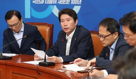 """이인영 """"제2의 독립운동 정신으로 일본에 승리…'경제 임시정부' 각오로"""""""