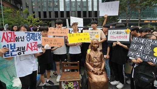 일본군 성노예제 피해 할머니 별세…생존자 20명으로 줄어