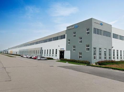 몰테일, 7521평 규모 중국 웨이하이센터 오픈