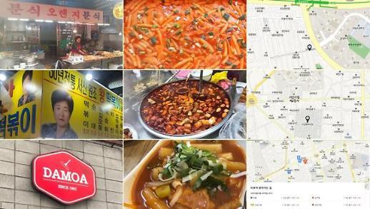 생활의 달인 떡볶이 3인방 송파·서산·강남떡볶이 집은? 오렌지분식·원조왕떡볶이분식·다모아