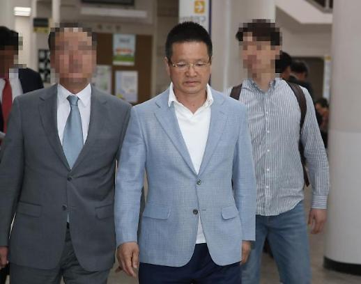 """'별장 성접대' 윤중천 """"검찰 기소는 위법"""""""