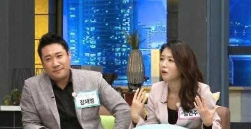 장재영, 결혼 후 정연주 첫 생일 때 했던 분노 유발 행동은?