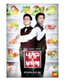 """이만기 """"다시는 정계진출 안해""""… '냉장고를 부탁해' 출연, 시청률 'UP'"""