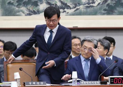 """김상조 """"한경연 자료, 과장된 수치…日 금융시장 공격 가능성 매우 낮다"""""""