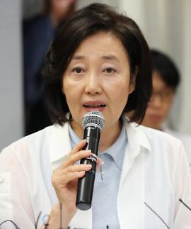 박영선 장관 일본 수출 규제 애로 7건 접수…추이 지켜볼 것