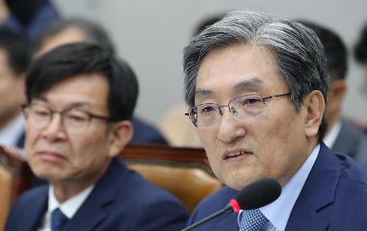 """노영민 """"지소미아 연장 여부, 이달 24일까지 신중하게 검토"""""""