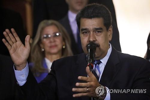 트럼프, 베네수엘라 美자산 동결..마두로 퇴진 압박